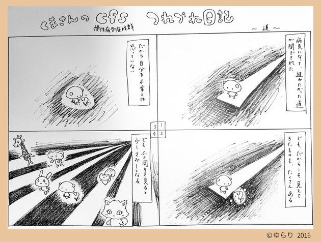 022_道