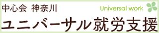 chushinkai